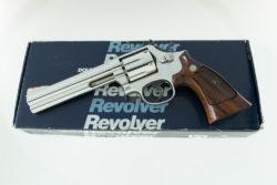 """Smith & Wesson Model 586 No Dash 6"""" .357 Magnum Nickel"""